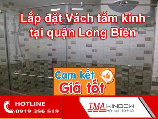 http://tmawindow.com/images/vachtamkinh/lap-dat-vach-tam-kinh-tai-quan-long-bien.jpg